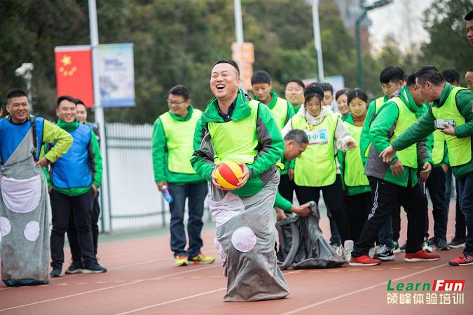 华润怡宝2018华东区域上海大区运动会