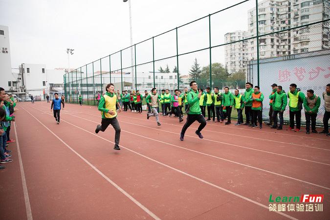 企业趣味运动会